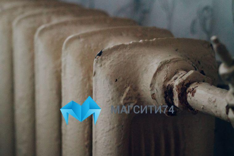 В жилые дома Магнитогорска начали подавать отопление