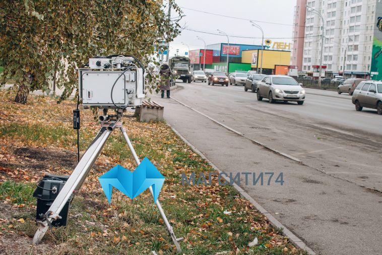 Камеры-треноги исчезнут с дорог Челябинской области