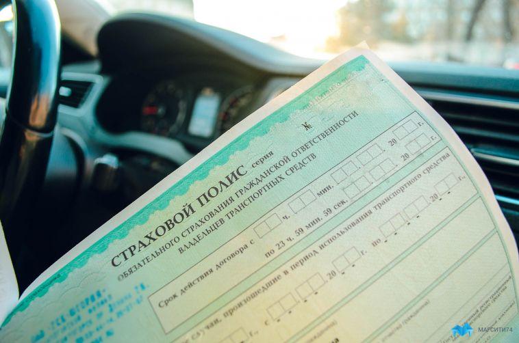 Полис ОСАГО и страховка от несчастных случаев будут находиться на одном листе