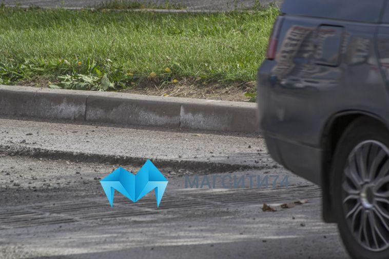 «Поторопились похвалить»: магнитогорцы вновь раскритиковали ремонт дороги по Сиреневому проезду