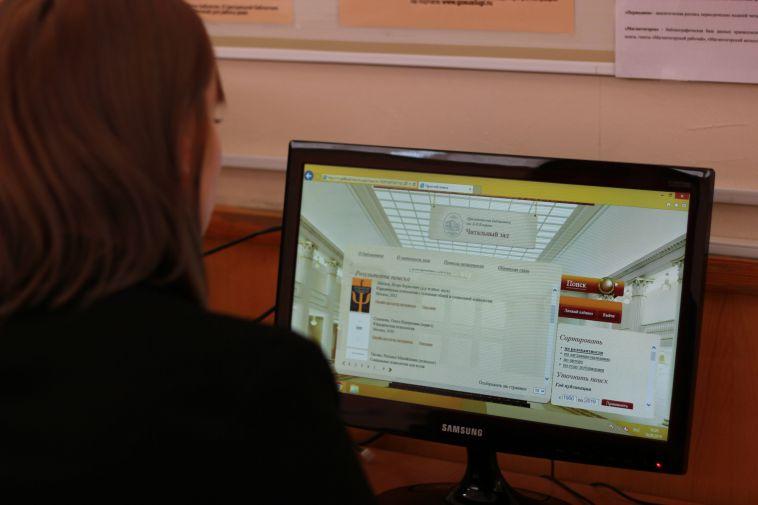 Двум магнитогорским библиотекам подарят компьютеры, веб-камеры ителевизоры