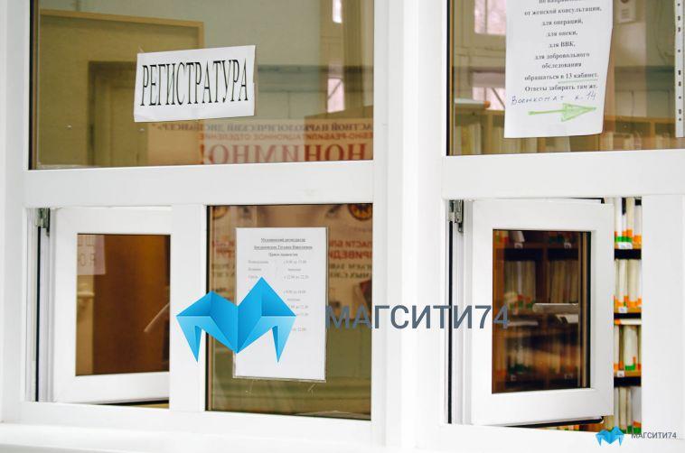 В отделении детской больницы на Тевосяна появится новая регистратура