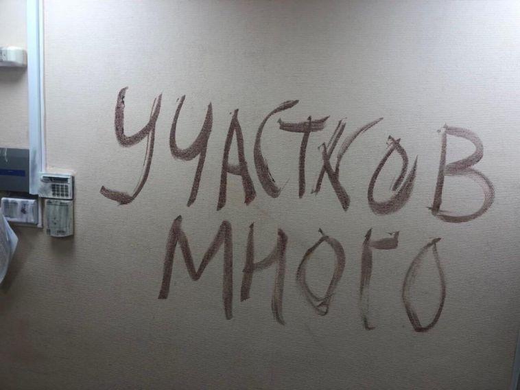 Участковый, убивший супругов изМагнитогорска, говорил жене освоих намерениях