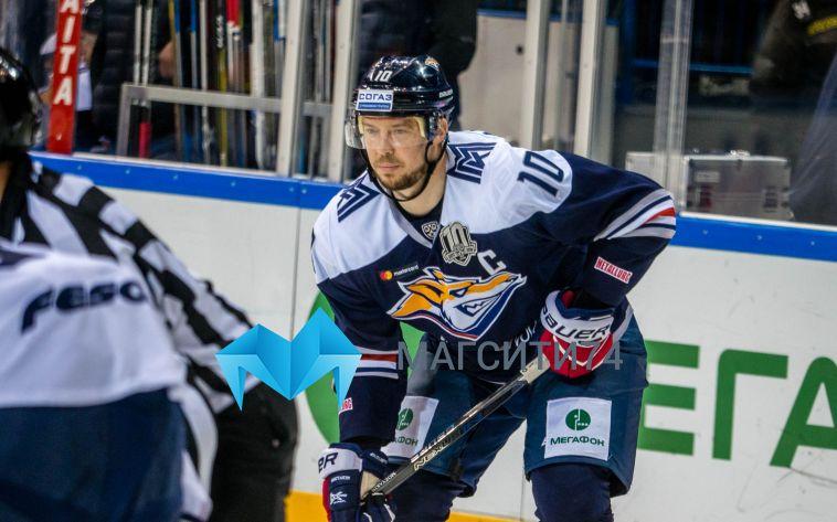 Сергей Мозякин возглавил рейтинг самых высокооплачиваемых хоккеистов КХЛ