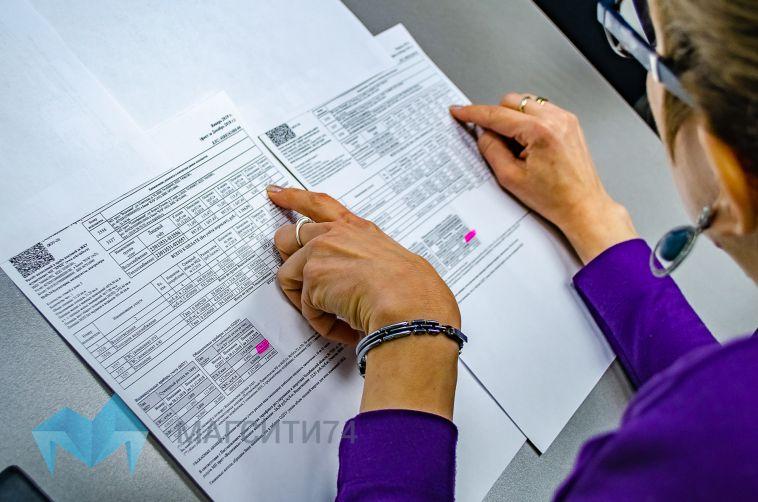 Новый налог может привести кросту платы заЖКУ