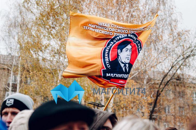Магнитогорские студенческие отряды закрыли сезон