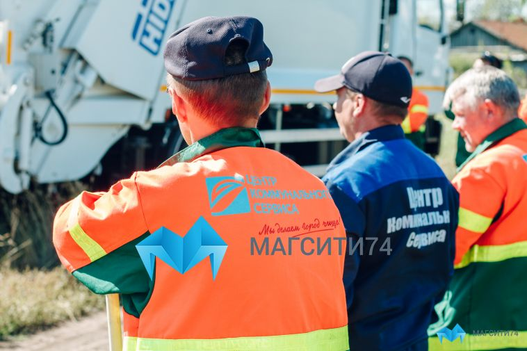 Рабочие завершают подготовку улиц Магнитогорска к зиме
