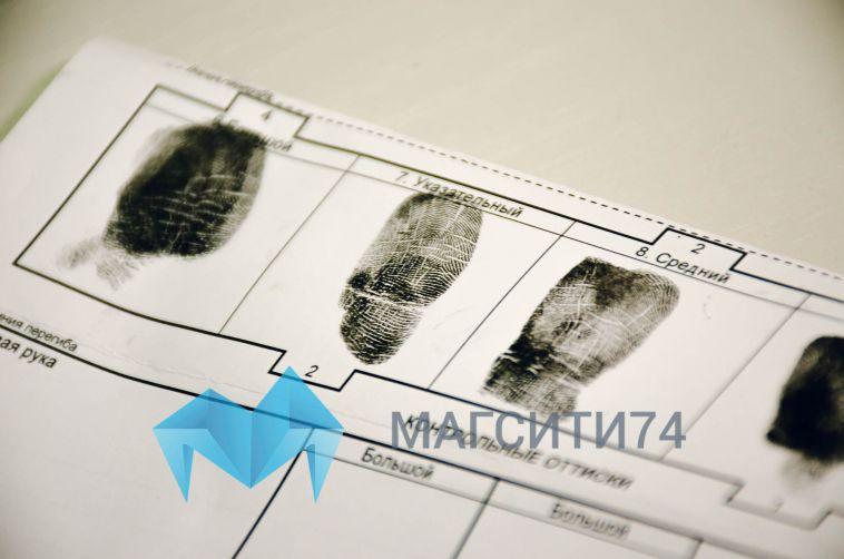 Криминалисты рассказали, как раскрыли убийство предпринимателя в Магнитогорске