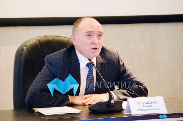 Постановление о возбуждении уголовного дела Дубровского отменили