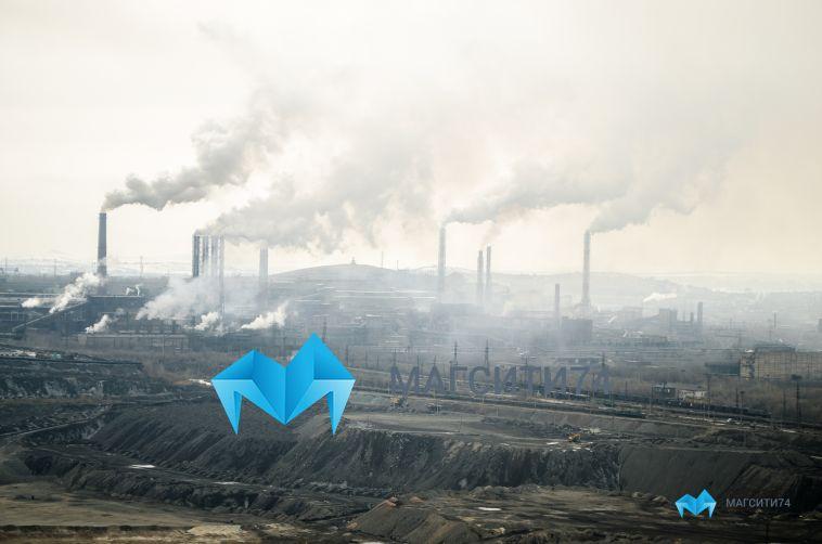 Количество выбросов в Магнитогорске уменьшат на два процента