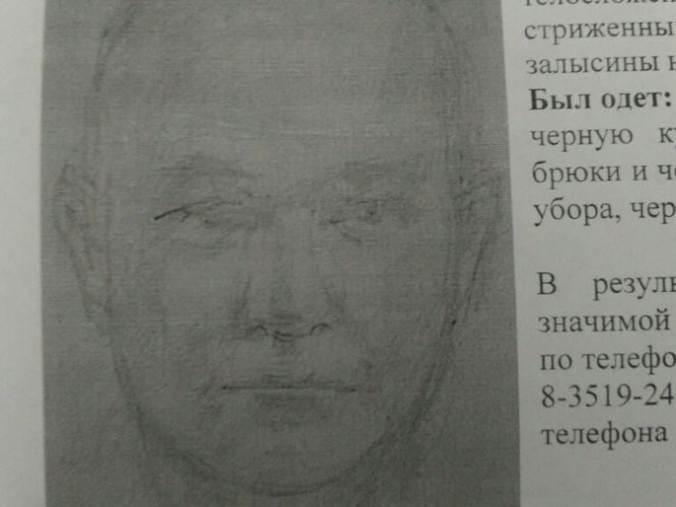 Жители Магнитогорска получили ориентировку на педофила