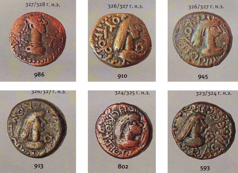 Учёный МГТУ опубликовал книгу о забытых на 30 лет античных монетах