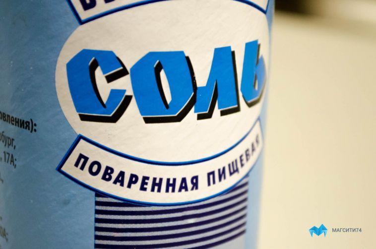Минздрав установил для россиян норму потребления соли