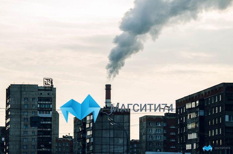 В Магнитогорске объявили режим НМУ первой степени