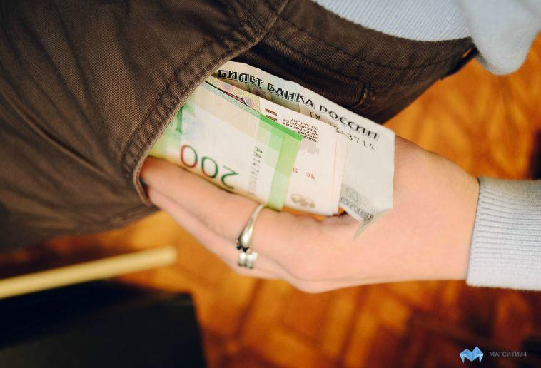 Две жительницы Магнитогорска нарабочем месте похитили миллион рублей