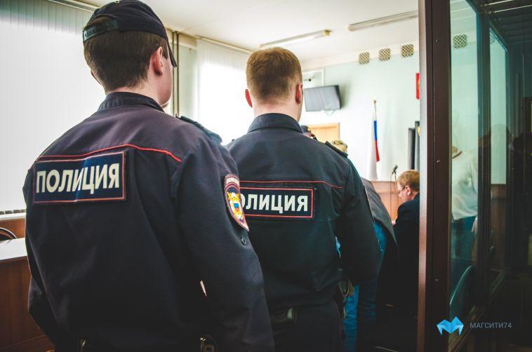 В Магнитогорске житель Краснодара ограбил мужчину и оскорбил представителя власти