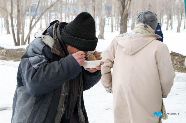 Соцзащита провела опрос среди бездомных в Магнитогорске