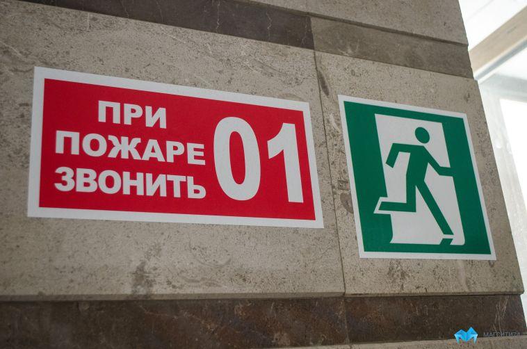 Прокуратура нашла нарушения пожарной безопасности в магнитогорских интернатах