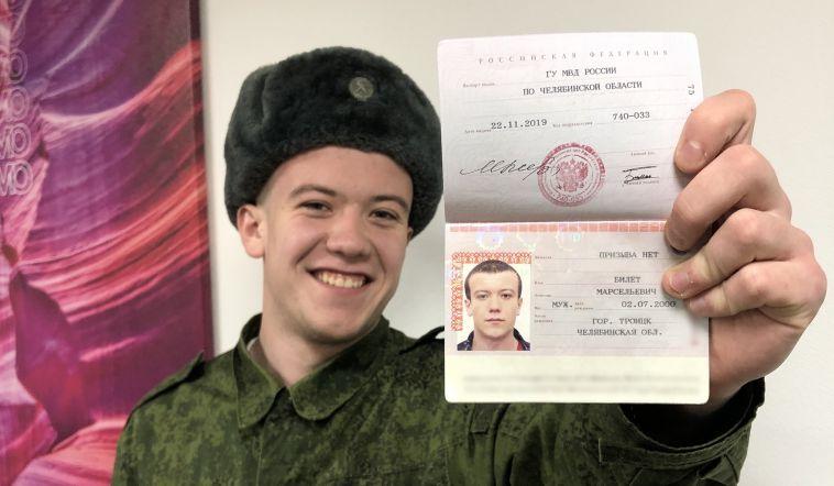 ВЧелябинской области Пельмень Кондольский вновь сменил имя