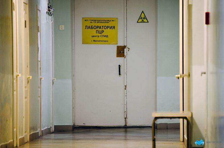 В Магнитогорске почти три тысячи человек умерли от ВИЧ-инфекции