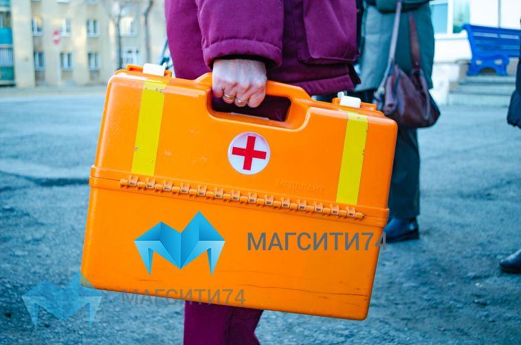 Минздрав накануне пикета медиков приедет в Магнитогорск