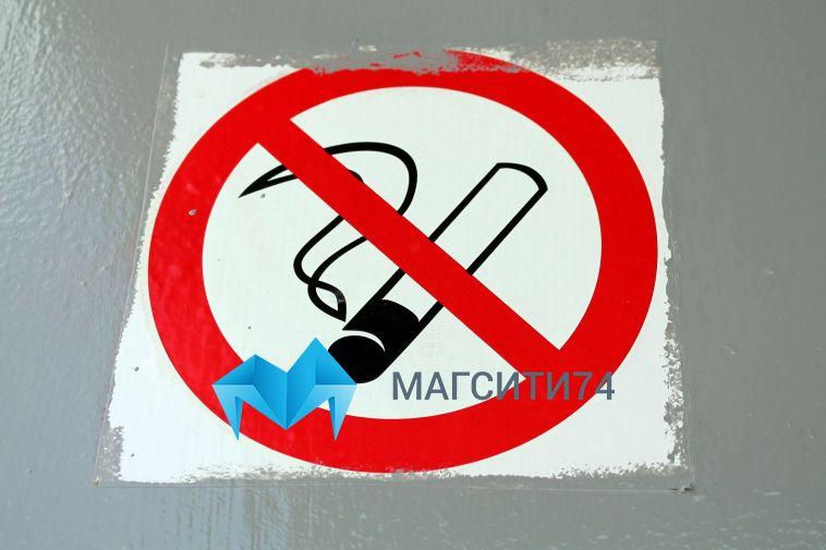 В России хотят запретить торговлю смесями, содержащими никотин