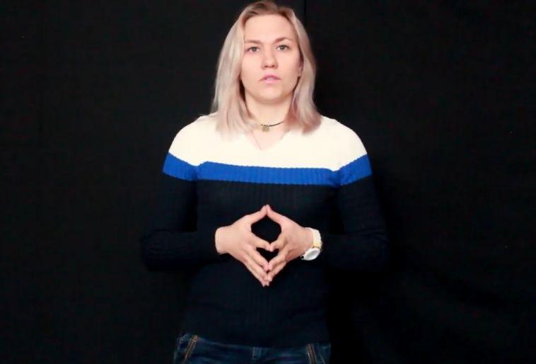 Медики Магнитогорска записали видеообращение о готовящемся пикете