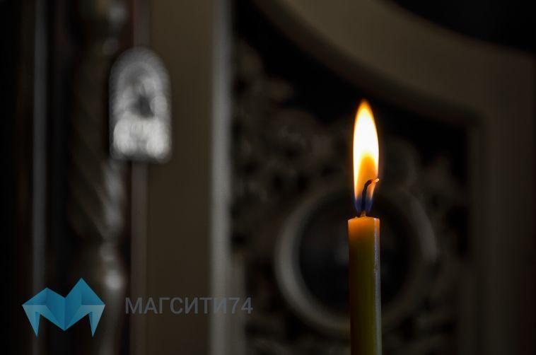 В канун Нового года магнитогорцы почтят память погибших в трагедии на К. Маркса, 164
