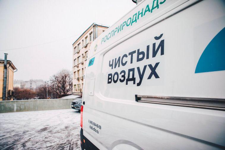ВМинприроды представили эколаборатории, которые будут работать вМагнитогорске