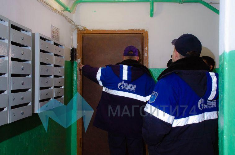 Ресурс нужный, но опасный: в Магнитогорске проверяют газовое оборудование в домах