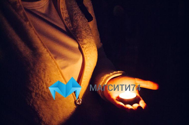 Спустя год магнитогорцы вновь почтят память погибших в трагедии 31 декабря