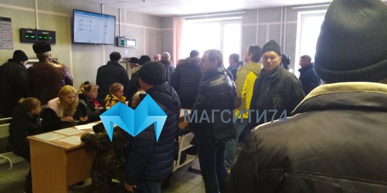 ВМагнитогорске водители внадежде получить права штурмуют РЭО ГИБДД