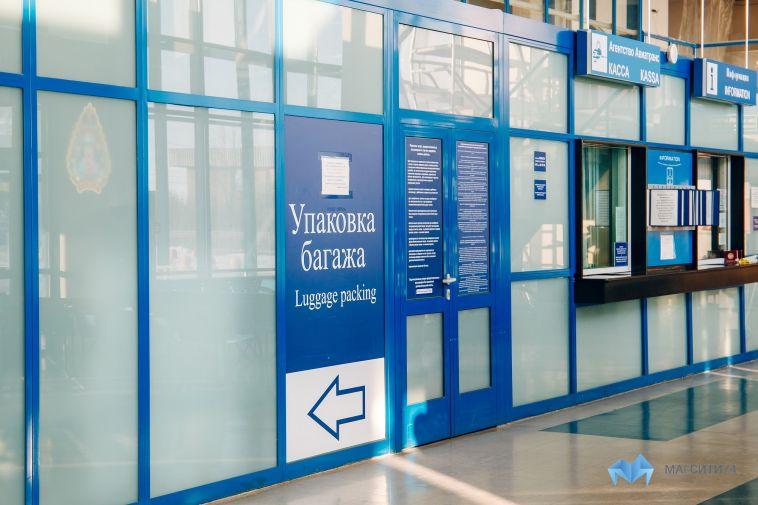 Депутаты Госдумы разрешили курение в аэропортах