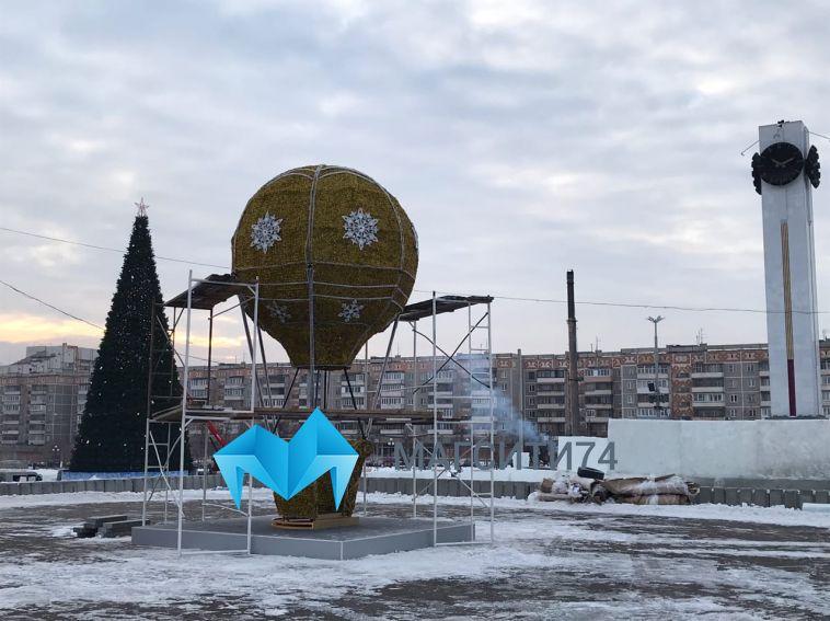 ВМагнитогорске появился новый арт-объект