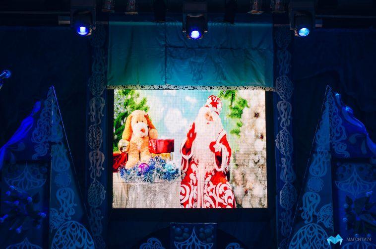 В Экопарке распахнет двери резиденция Деда Мороза