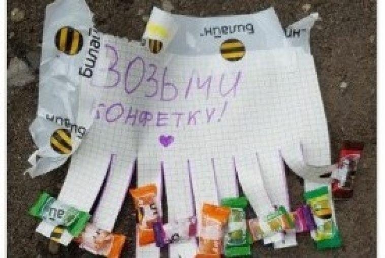 «Возьми конфетку»: вМагнитогорске распространяют видео оботравившемся снюсом мальчике
