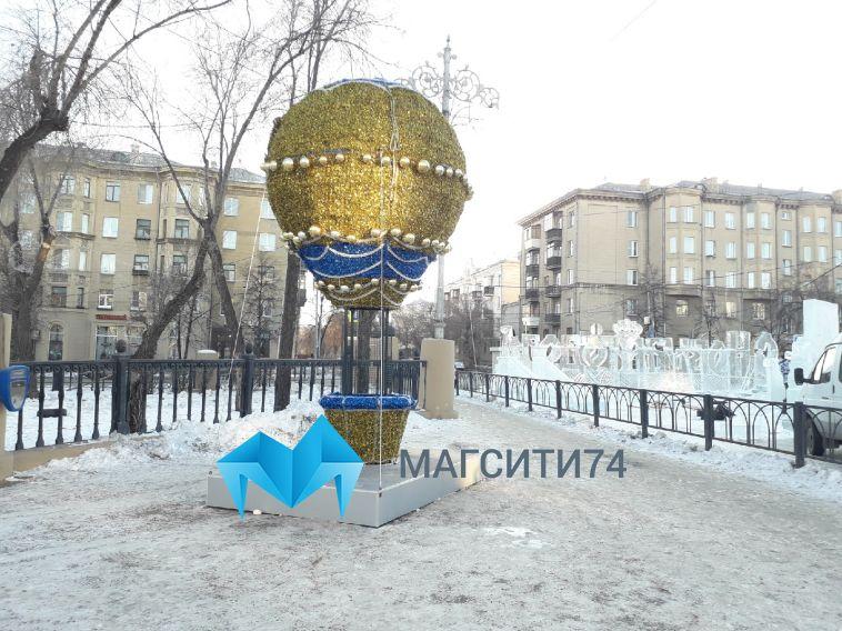 ВМагнитогорске появился второй воздушный шар