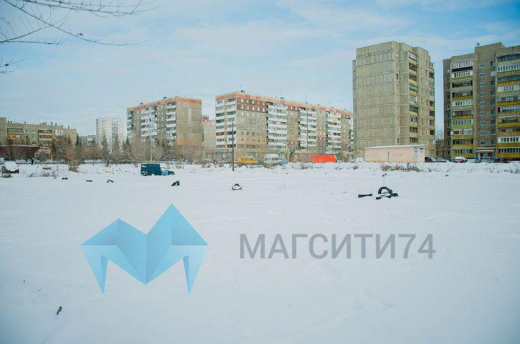 ВМагнитогорске расчистили площадку для строительства детского сада