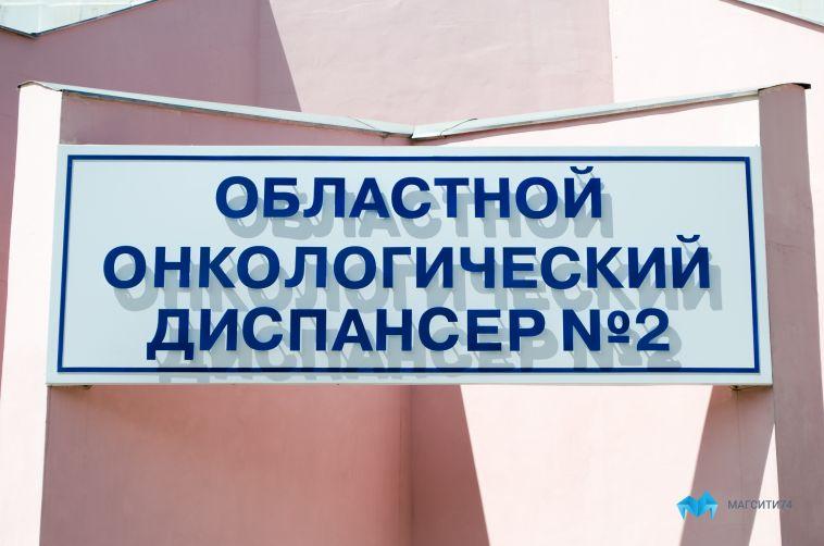 В России онкобольным станут помогать быстрее