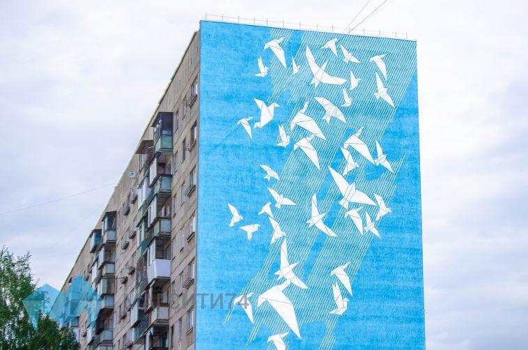 В Челябинской области запускают флешмоб в память о магнитогорской трагедии