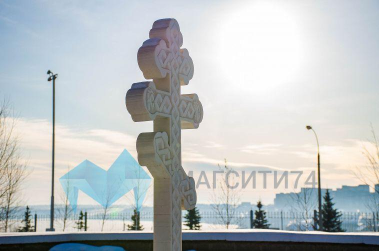 В Магнитогорске планируют воздвигнуть мемориал в память о погибших 31 декабря
