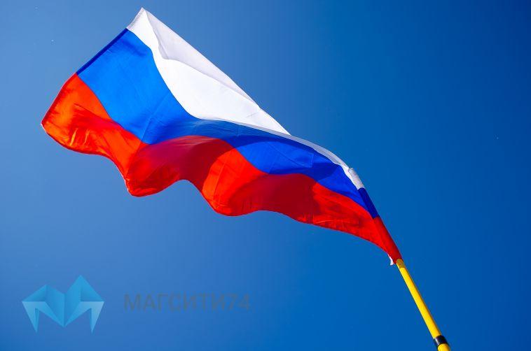 Путин: «Сборная должна выступать под российским флагом»
