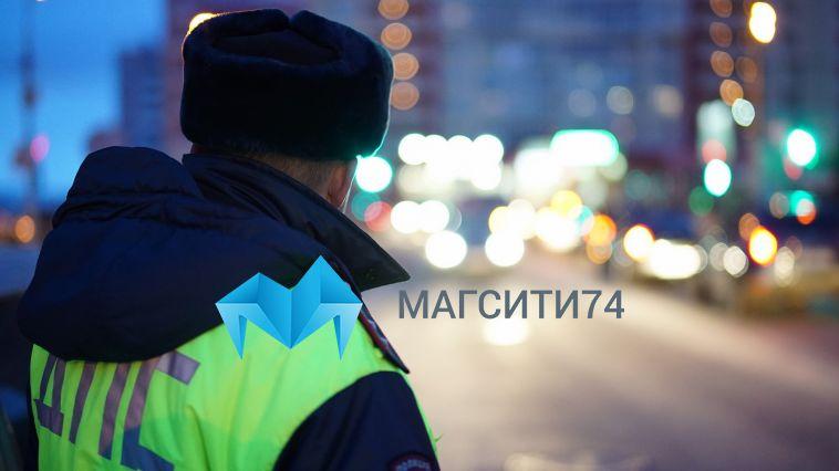 В Магнитогорске пьяная автоледи полезла в драку с сотрудником ГИБДД