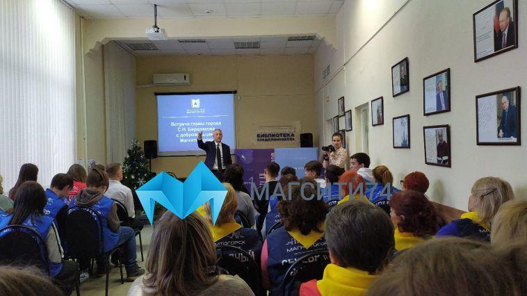 Волонтеры Магнитки встретились с главой города