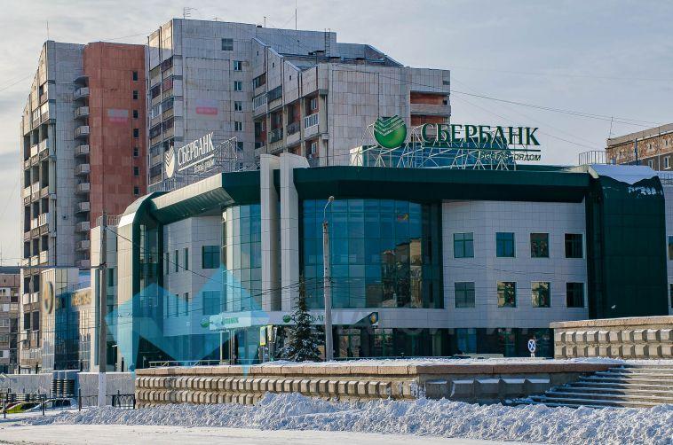 ВМагнитогорске продают главное здание Сбербанка