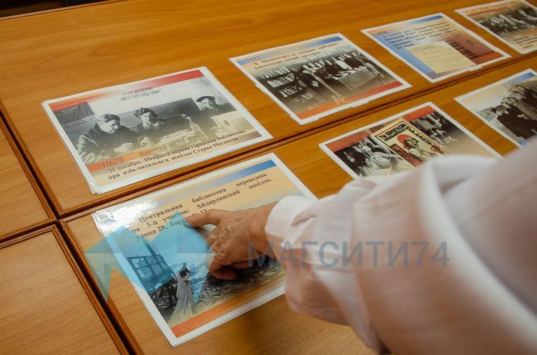 От избы-читальни до интерактивных технологий: Центральная библиотека Магнитогорска празднует 90-летие