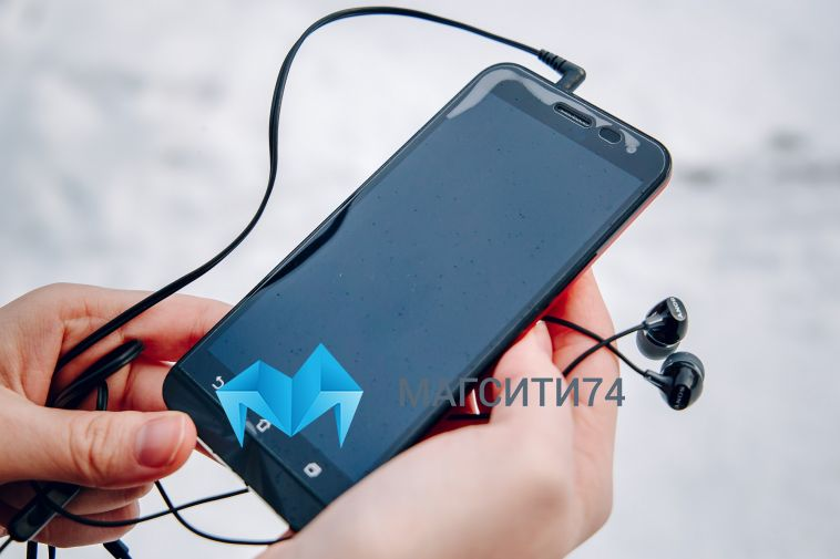 В Челябинской области появилось мобильное приложение МФЦ