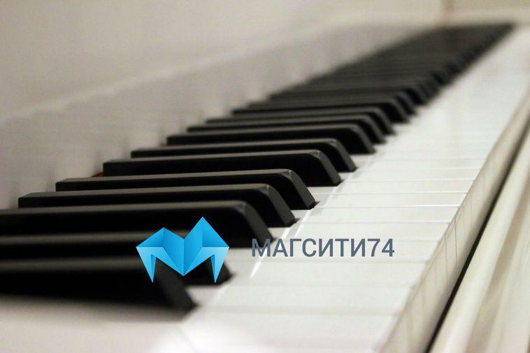 Магнитогорские коллективы приглашают на  благотворительный фестиваль