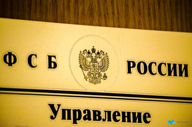 ФСБ задержала террористов, готовивших теракт нановогодних праздниках