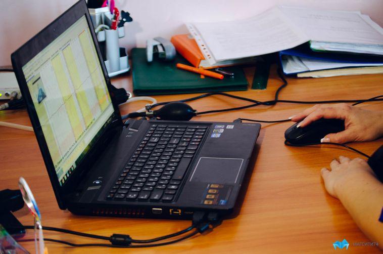 ВЧелябинской области начнёт работать Центр развития цифровых технологий